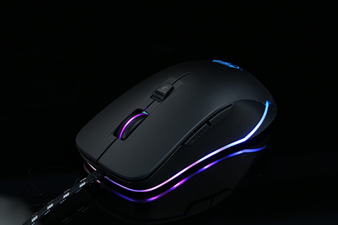 6 Button Wired RGB Gaming Mouse, Customizable RGB, Macro Software